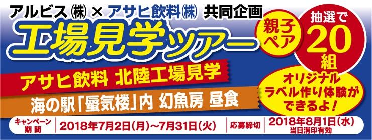 【7-8~2.JPG