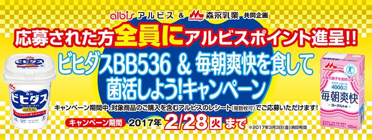 banner_b_a170101_ol.jpg