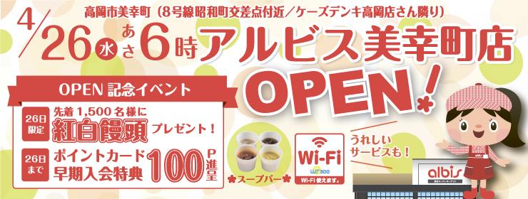 miyuki_banner.jpg