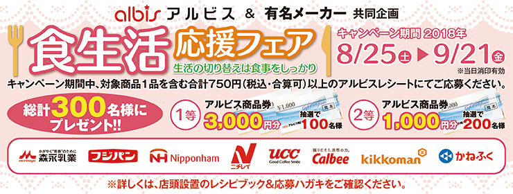 banner_b_a180825.jpg